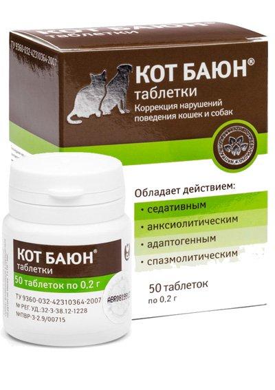 Кот Баюн для кошек и котов