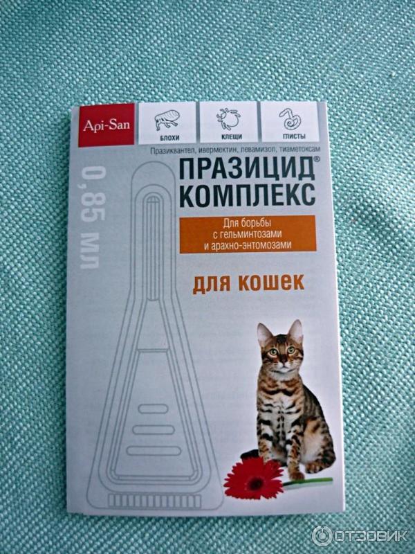 Капли на холку от глистов для кошек