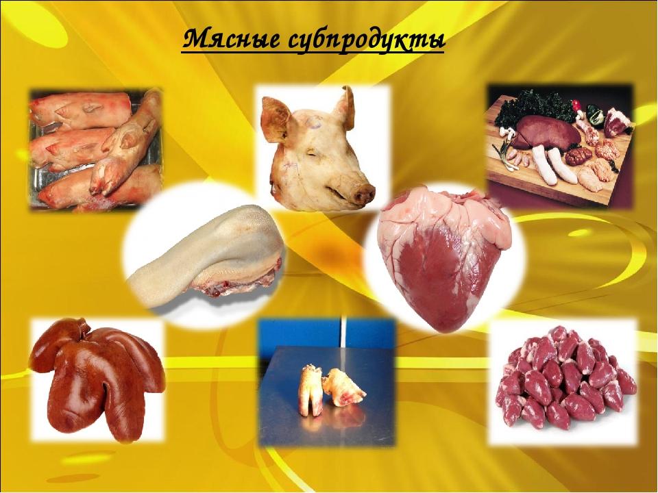 Субпродукты для собак: сколько варить вымя говяжье