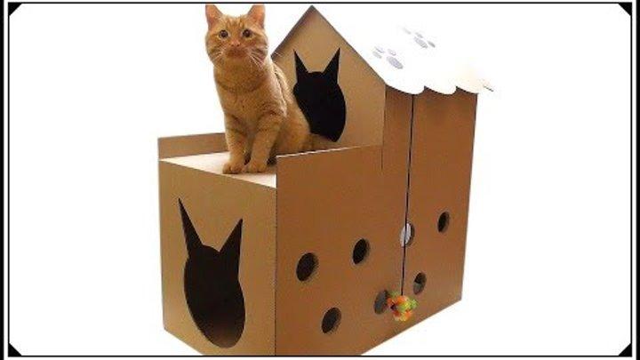 Домик для кошки своими руками из картонной коробки