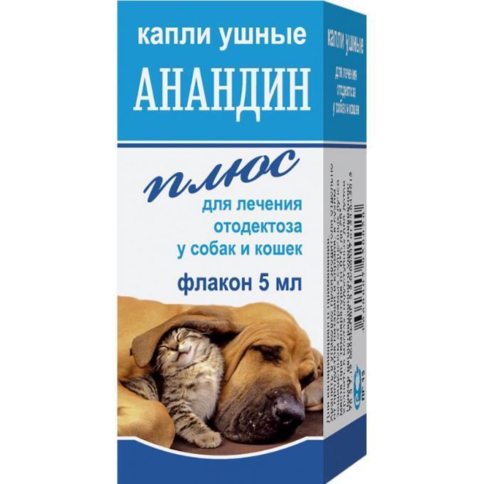 Отидез — ушные капли для собак