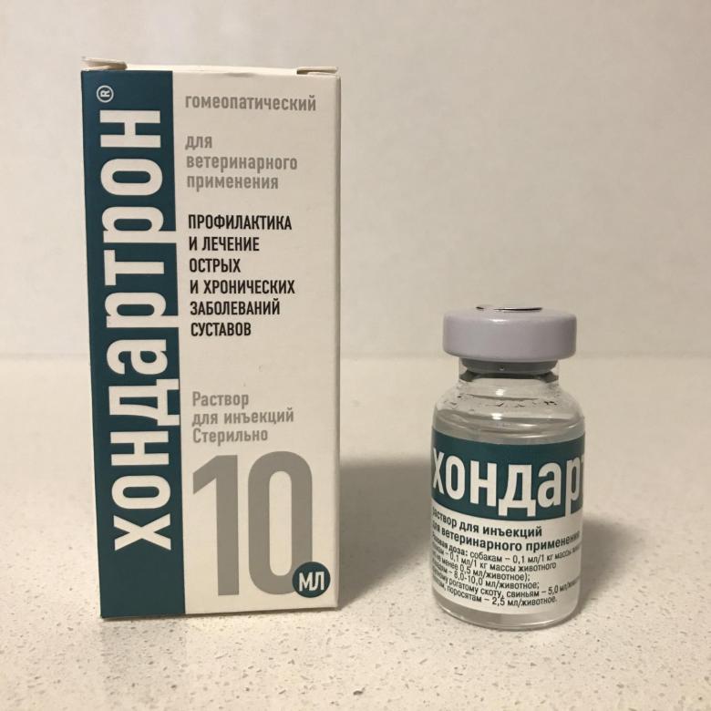 Инструкция по применению Овариовита