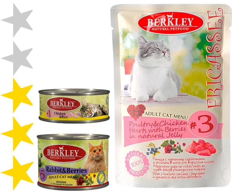 Корм для кошекBerkley: немецкое качество для домашнего любимца