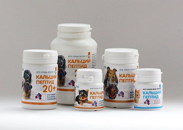 Кальций для собак крупных, мелких и средних пород