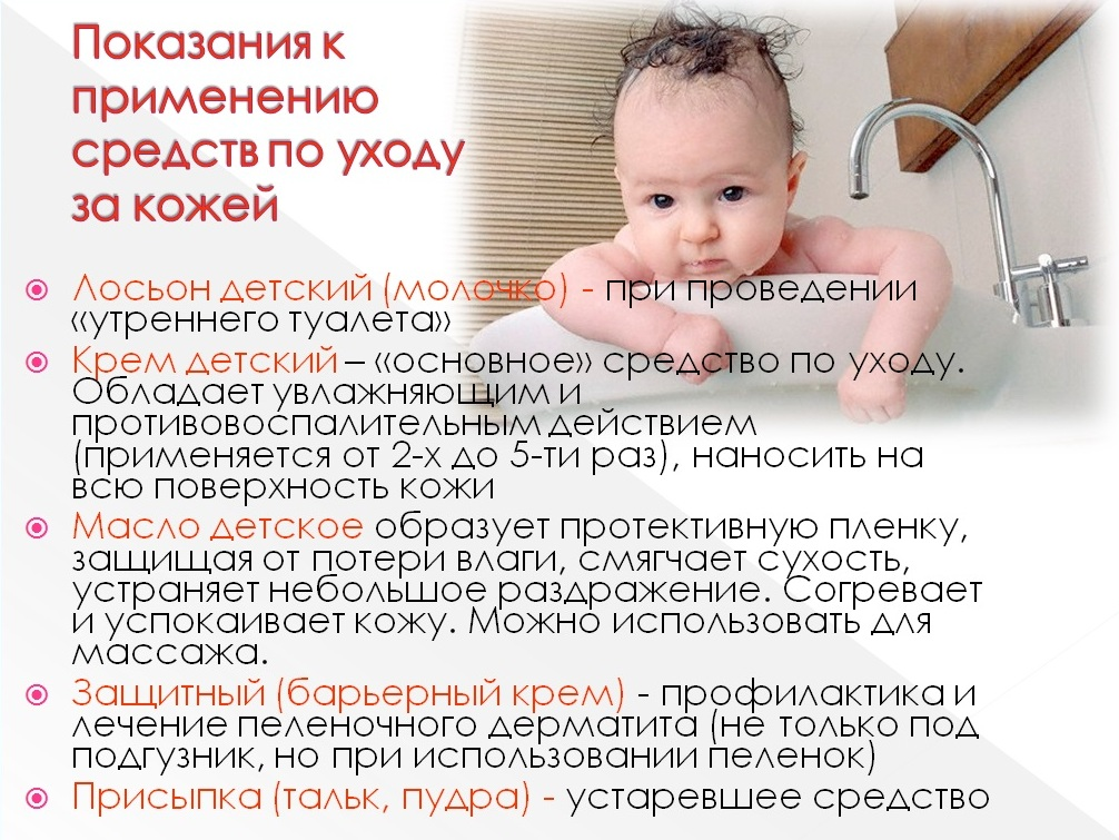 Как ухаживать за щенком без матери в первый месяц