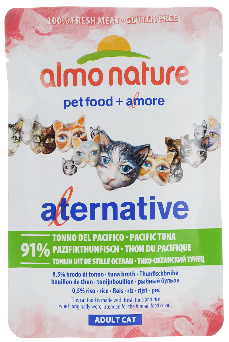Корм для кошек Almo Nature: можно есть и людям?