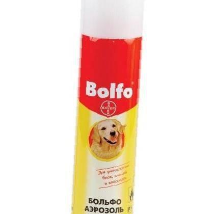 Больфо для собак