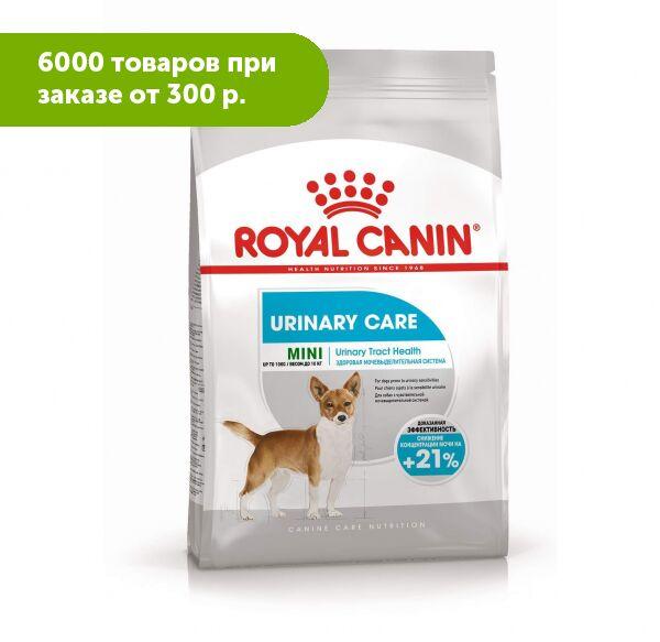 Роял Канин уринари для собак мелких пород