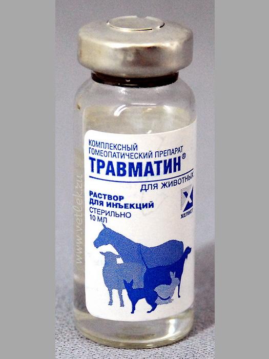 Травматин для кошек
