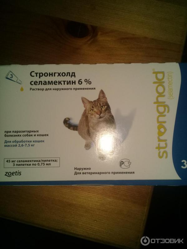 Капли на холку для кошек от блох, клещей и глистов