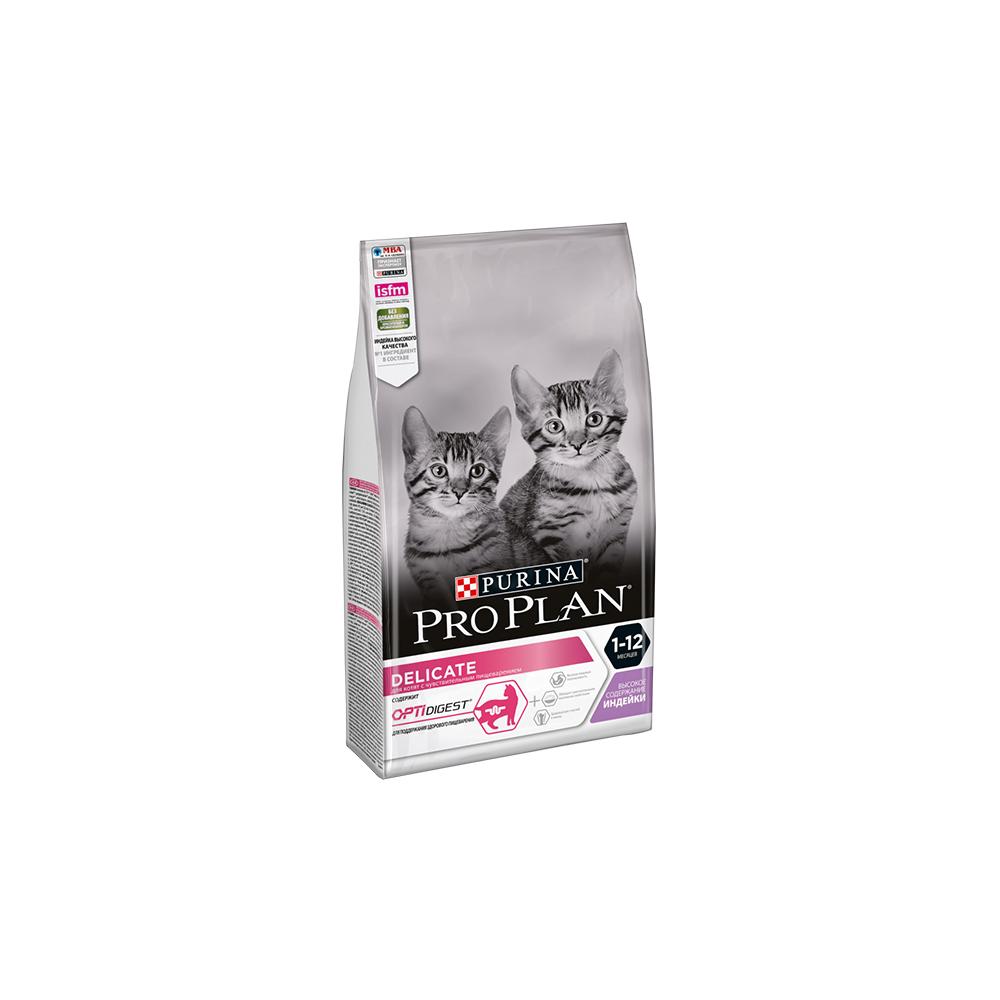 Проплан для кошек и котят: обзор вариантов от Пурина