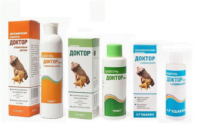 Шампунь Доктор для собак зеленый с бензоилпероксидом