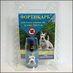 Фортикарб для собак