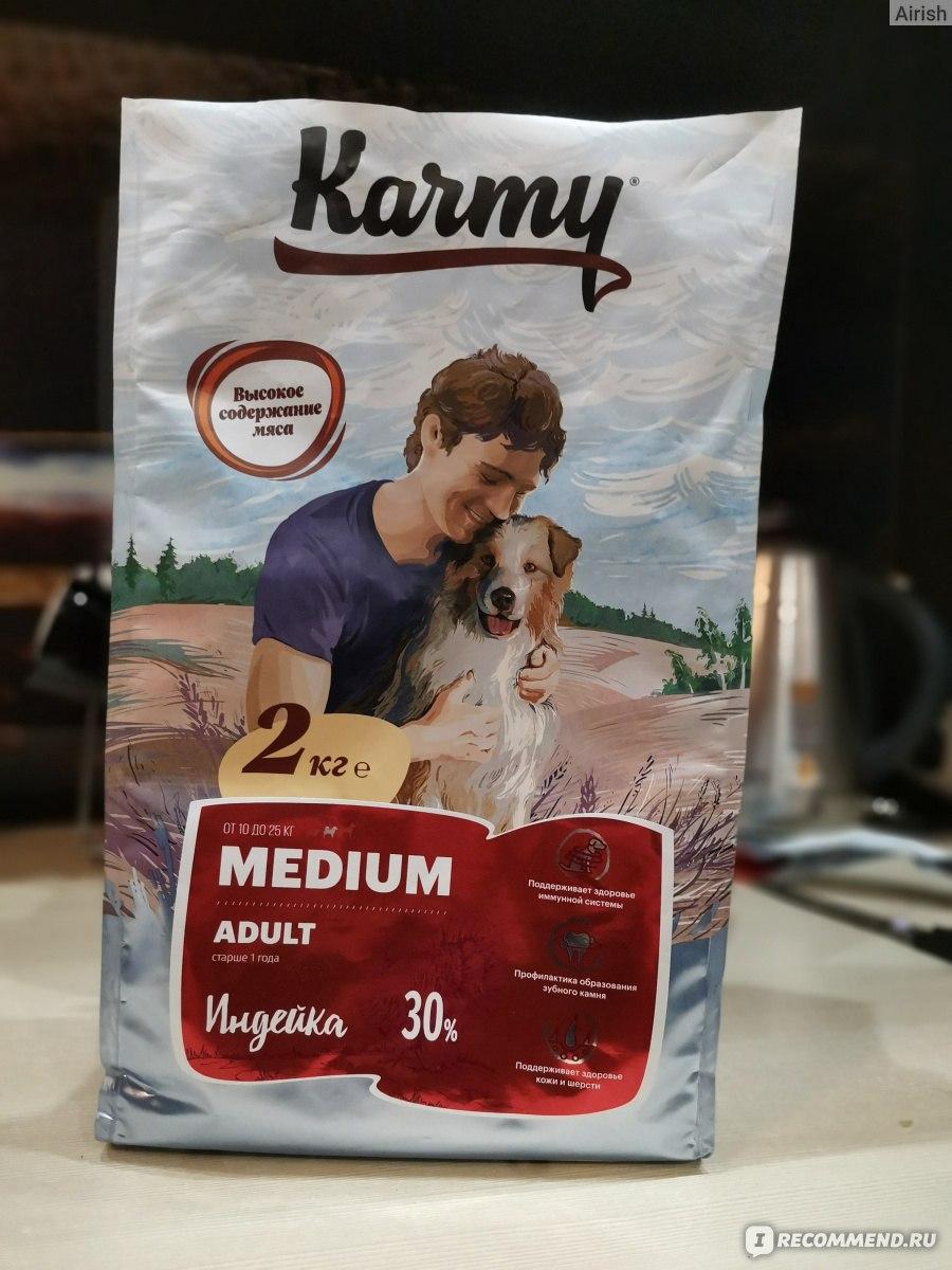 Карми: корм для собак и щенков: состав питания