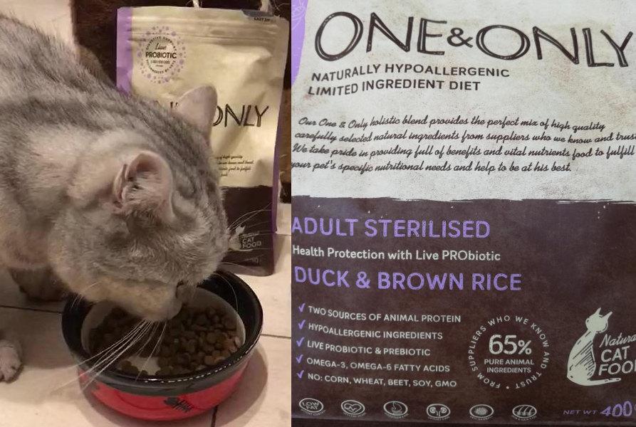 One Only — корм для кошек