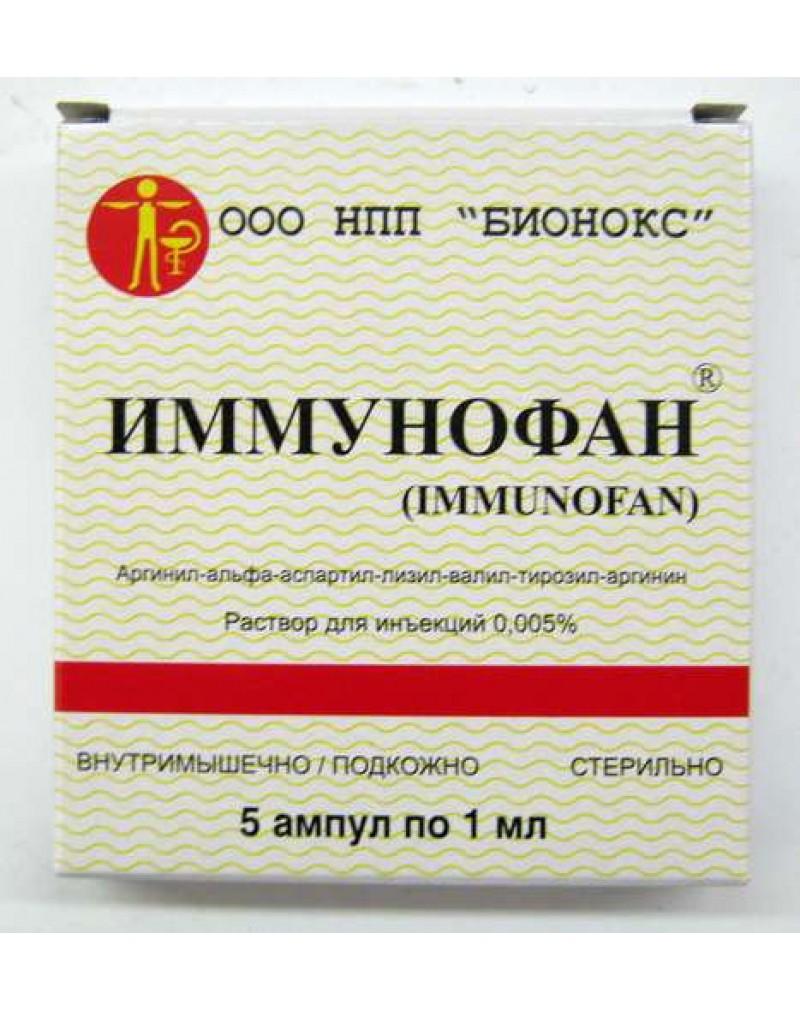 Имунофан для собак