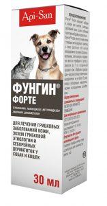 Использование препарата Фунгин Фортедля лечения заболеваний кожи у кошек