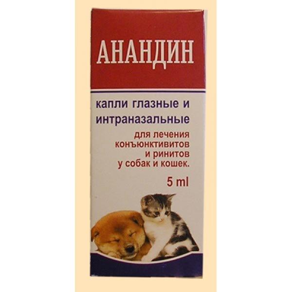 Глазные капли для кошек и котят при воспалении