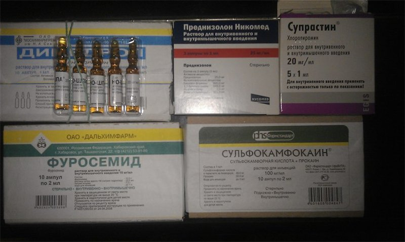 Ветеринарный препарат Дексаметазон