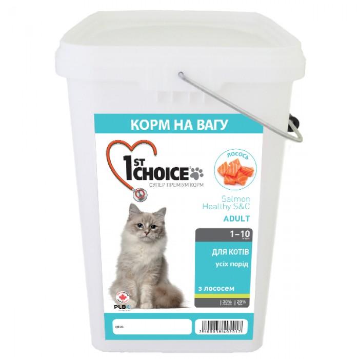 Корм«Фест Чойс»: можно ли его назвать лучшим кормом для домашних кошек