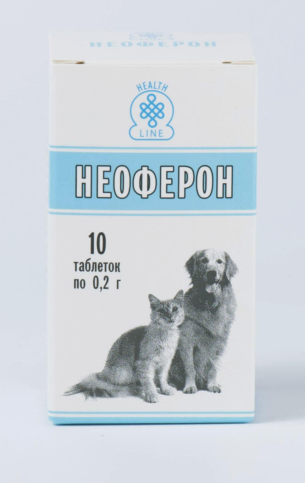 Неоферон для кошек