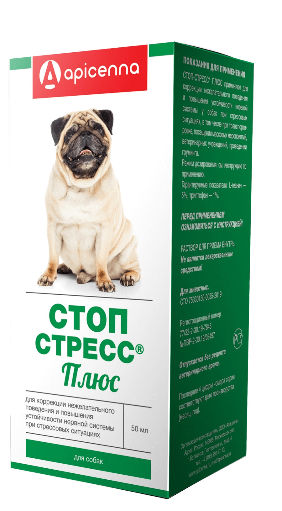 Стоп-стресс для собак