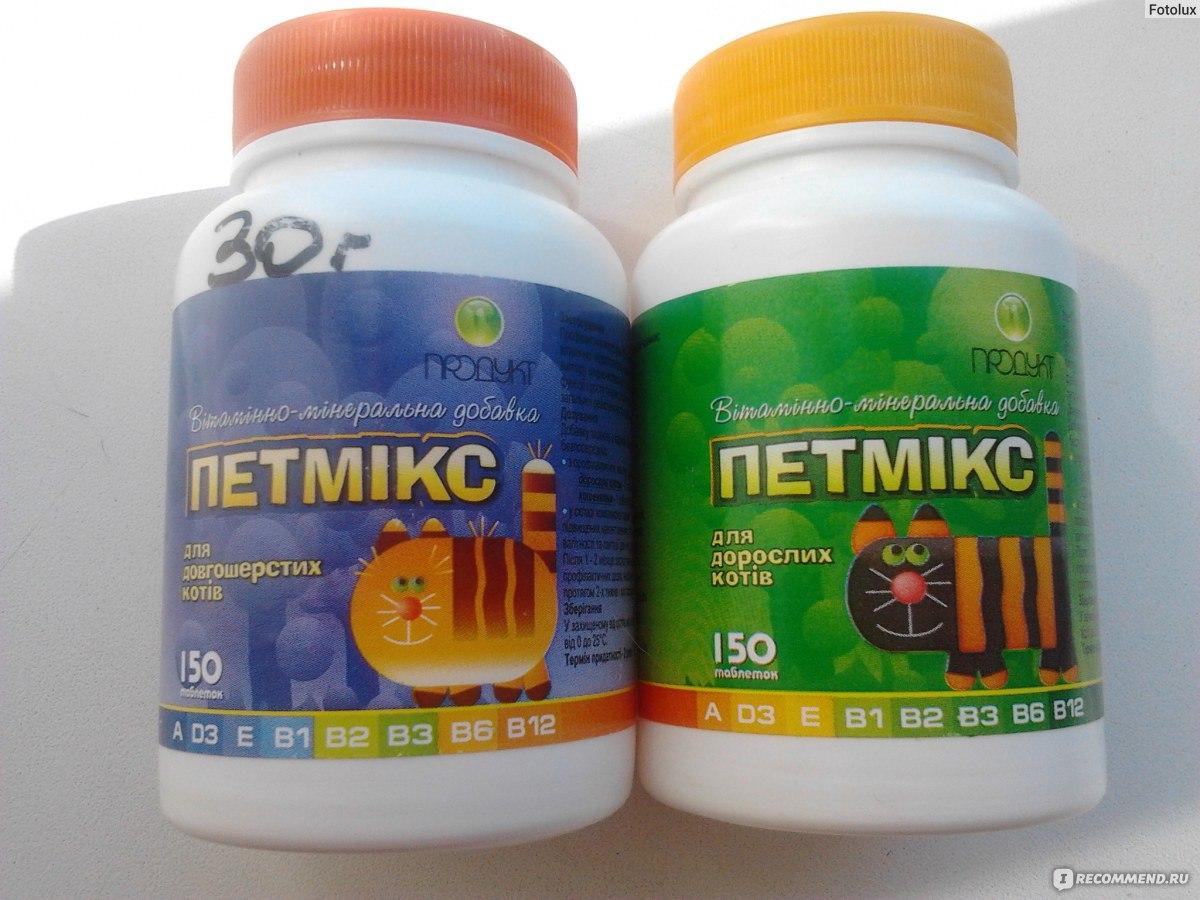 Витамины для кошек: необходимость приема и популярные производители