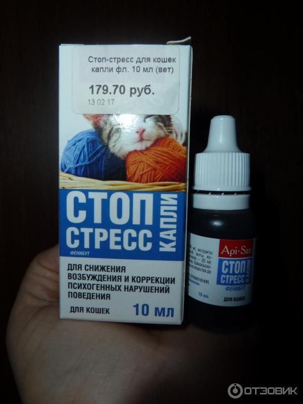 Инструкция по применению успокоительного препарата Стоп-стресс